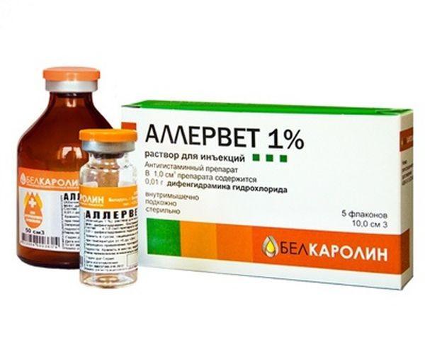 Ветеринарное противоаллергическое средство «Аллервет»