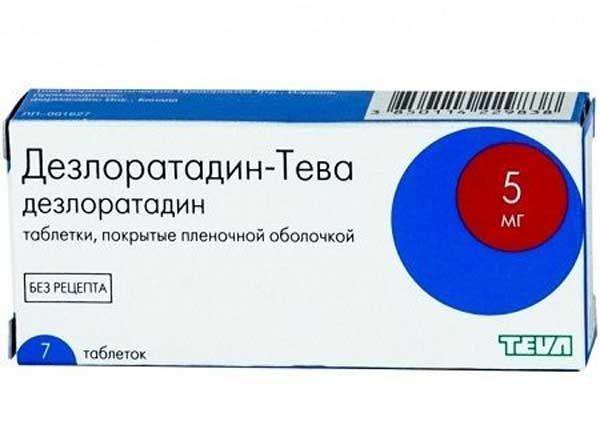 «Дезлоратадин» используют для лечения аллергических реакций