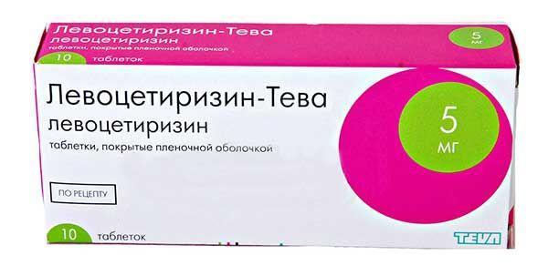 Лекарственное средство «Левоцетиризин»