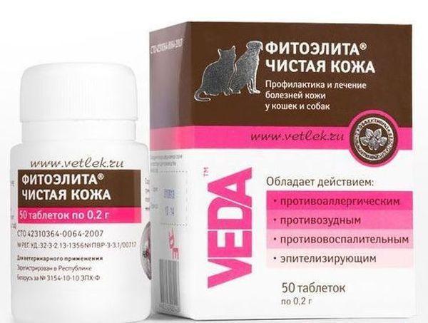 Основу препарата «Фитоэлита» составляют лекарственные растения