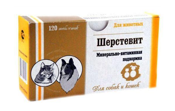 Минерально-кормовая добавка Шерстевит марки «Квант»