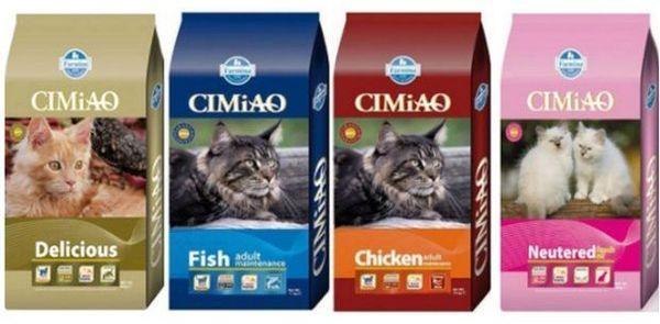 В Cimiao сбалансированный и очень питательный состав
