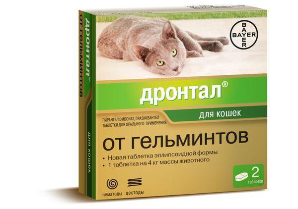 «Дронтал» – таблетки для избавления от многих видов паразитов