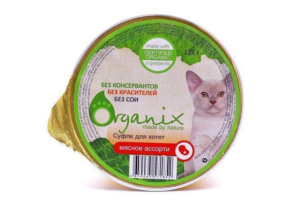 В Оrganix хорошее соотношение цены и качества