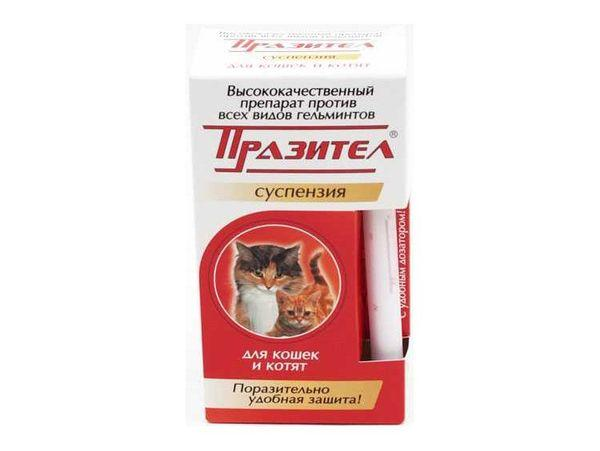 «Празител» – антигельминтный препарат широкого спектра действия