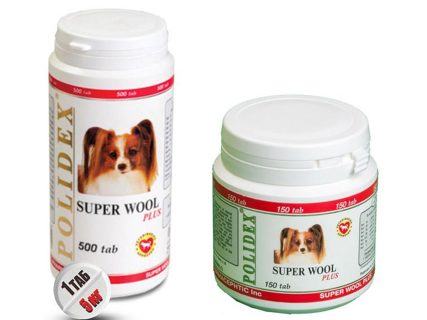 Super Wool Plus для шерстяного и кожного покрова